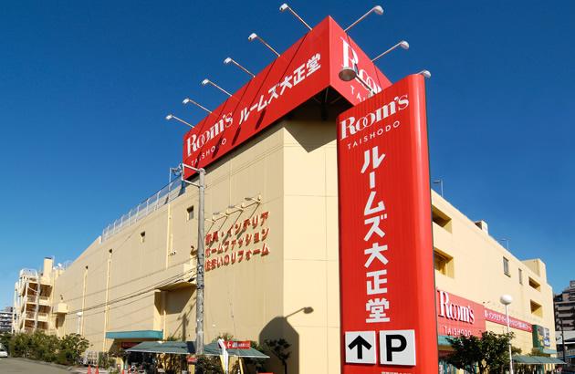 tsujido_swap_img01